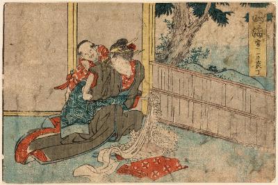 Narumi-Katsushika Hokusai-Giclee Print