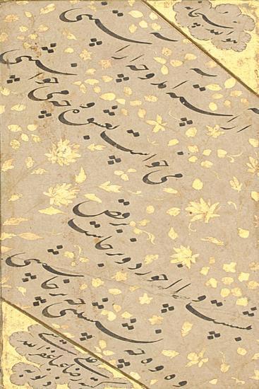 Nasta'liq Quatrain-Riza-i Abbasi-Giclee Print