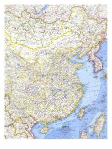 1964 China Map by National Geographic Maps