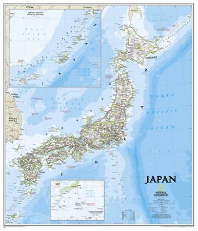 National Geographic - Japan Classic Map Laminated Poster by National Geographic Maps