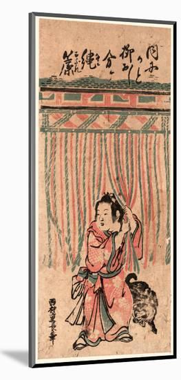 Nawasudare-Nishimura Shigenaga-Mounted Premium Giclee Print