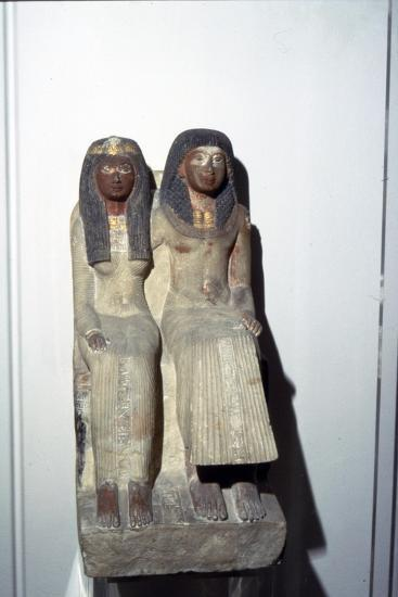 Neje and his mother, New Kingdom. 19th Dynasty, 1300BC-1200BC-Unknown-Giclee Print