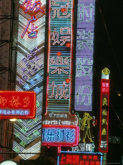 Neon Signs at Night, Nanjing Road, Shanghai, China-Charles Bowman-Photographic Print