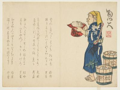 New Year's Offering, C.1811-44-Sat? Gyodai-Giclee Print