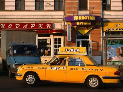 New Yellow Taxi in the Street, Moscow, Russia-Jonathan Smith-Photographic Print