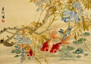 Goldfish by Ni Tian