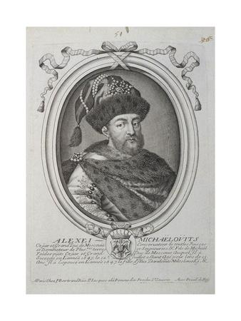 Portrait of the Tsar Alexis I Mikhailovich of Russia (1629-167), Second Half of the 17th Century