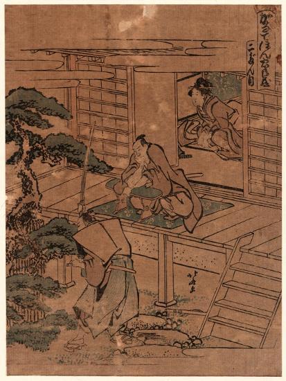Nidanme-Katsushika Hokusai-Giclee Print