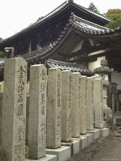 Nigatsudo Temple at Todaiji Temple, Nara, Japan-Christian Kober-Photographic Print