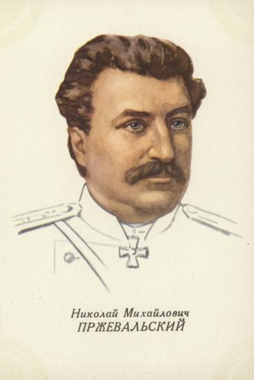 Nikolai Przhevalsky, Russian Geographer and Explorer--Giclee Print