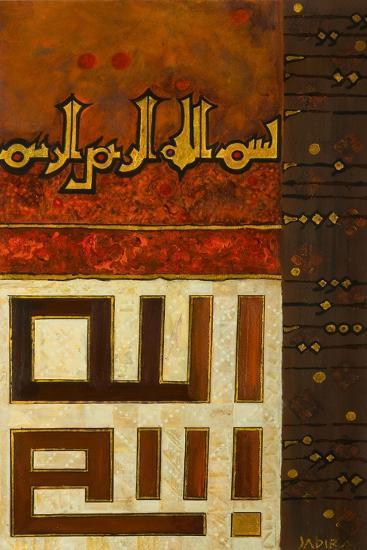 Nina Ona, 2008-Sabira Manek-Giclee Print