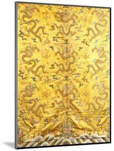 Nine Dragons Chasing Flaming Pearls, Chinese, C 19th Century