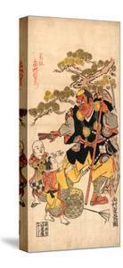 Benkei to Kodomo (Ataka No Matsu) by Nishimura Shigenaga