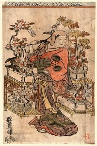 Hanauri by Nishimura Shigenaga