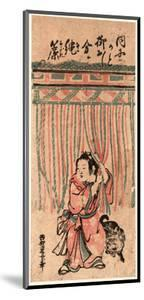 Nawasudare by Nishimura Shigenaga
