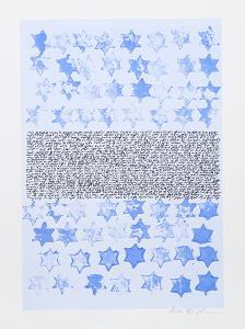 Star of David by Nissan Engel