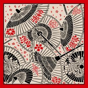 Japanese Umbrella by norph