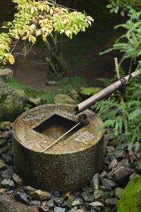 Japan Kyoto Ryoan-Ji Temple Stone Water Basin by Nosnibor137