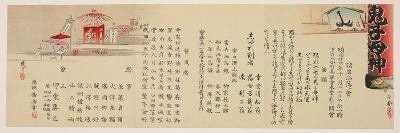 Notification of the Witty Poem Contest at Iriya, Tokyo, November 1893-Ayaka Y?shin-Giclee Print