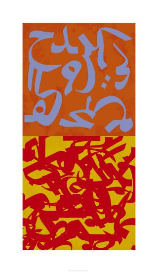 Number 74, 2006-Vlado Fieri-Serigraph