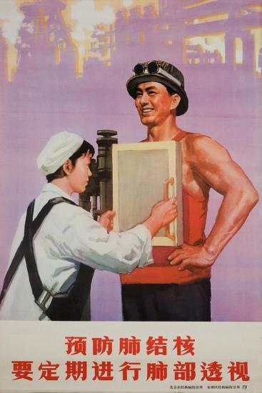 Nurses Give Our Workers Chest X-Rays for Tb Prevention--Art Print