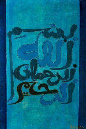 Nuru 2, 2008-Sabira Manek-Giclee Print