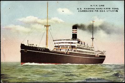 Nyk Line, S.S. Kashima Marus, Dampfer, Steamer--Giclee Print