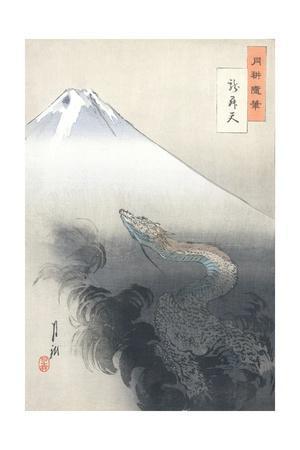 Dragon Rising to the Heavens