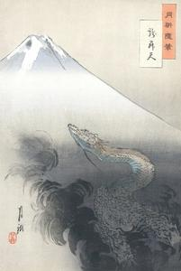 Dragon Rising to the Heavens by Ogata Gekko
