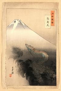 Ryu Shoten by Ogata Gekko