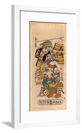 Ogawa Zengoro--Framed Giclee Print