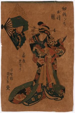 https://imgc.artprintimages.com/img/print/ogiya-yugiri_u-l-puuleh0.jpg?p=0