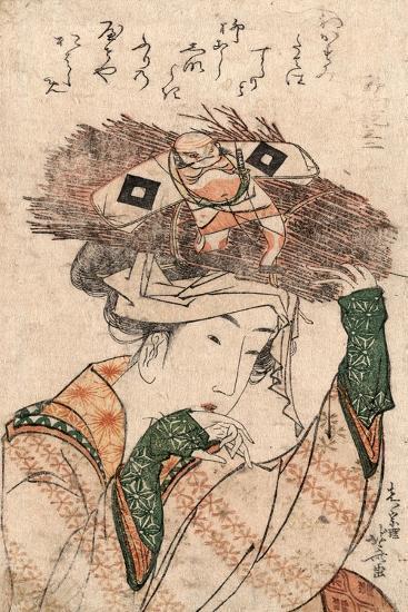 Oharame-Katsushika Hokusai-Giclee Print
