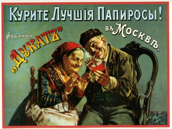Old and Experienced Smoke the Best - Dukatz Cigarettes of Moscow--Art Print