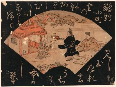 Omu Komachi-Katsukawa Shunsho-Giclee Print