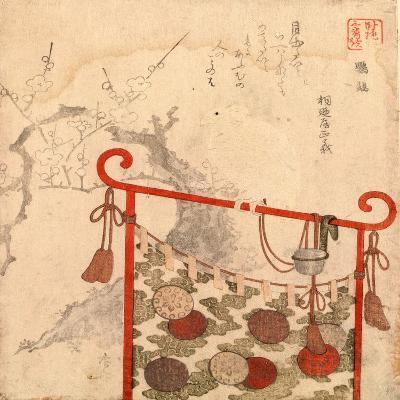 Omu-Ryuryukyo Shinsai-Giclee Print