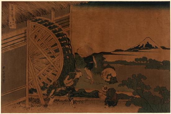 Onden No Suisha-Katsushika Hokusai-Giclee Print