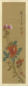 Oriental Floral Scroll I