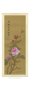 Oriental Floral Scroll II