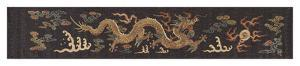 Embroidered Silk, Blue Dragon Chair Cover by Oriental School