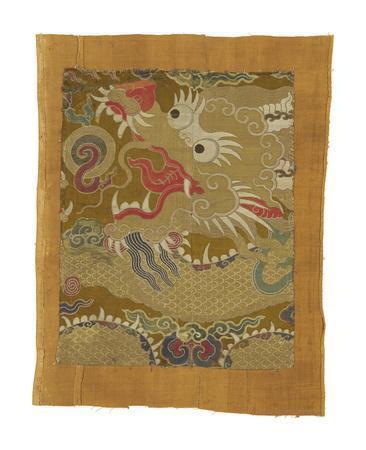 Tibetan Fragment, with Dragon