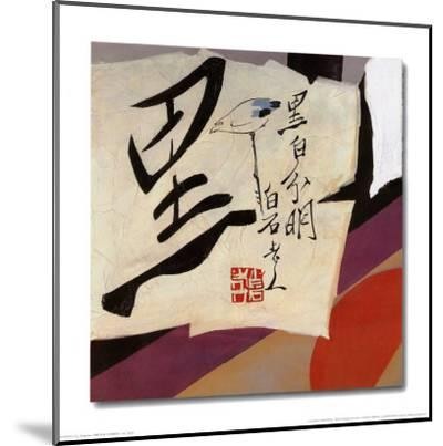 Oriental Symbols III-Trang Lee-Mounted Art Print