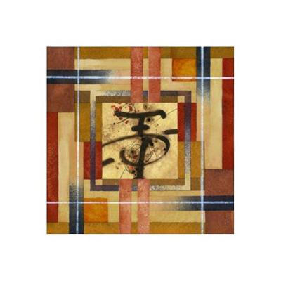 Oriental View I-Cruz-Collectable Print