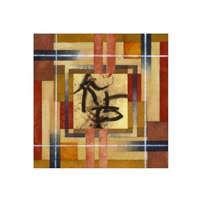 Oriental View II-Cruz-Collectable Print