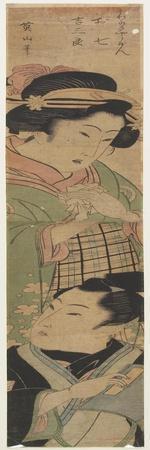 https://imgc.artprintimages.com/img/print/oshichi-and-kichisaburo-from-a-kabuki-play-mid-19th-century_u-l-puq2hq0.jpg?p=0