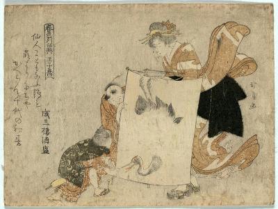 Oshikyo-Teisai Hokuba-Giclee Print