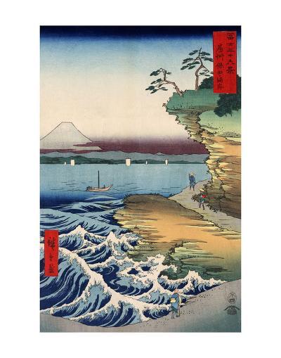Otsuki Plain in Kai Province, from the series Thirty-six Views of Mount Fuji, 1858-Ando Hiroshige-Art Print