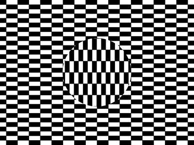 https://imgc.artprintimages.com/img/print/ouchi-illusion_u-l-pzjxe50.jpg?p=0