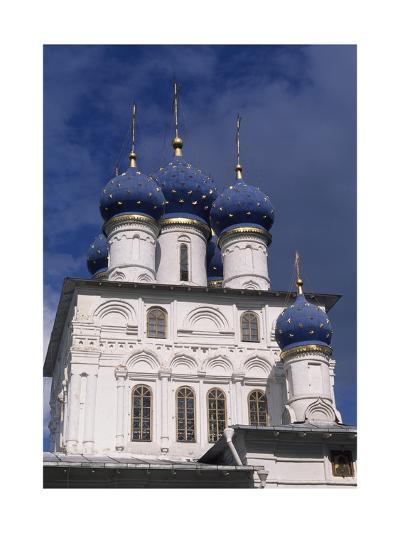 Our Lady of Kazan Church, Kolomenskoye, 1660, Russia--Giclee Print