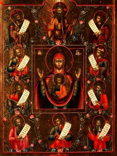 Our Lady of Kursk--Giclee Print